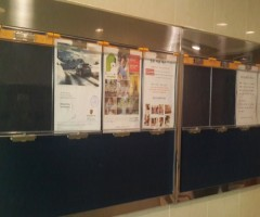 포르쉐1월 아파트게시판 광고