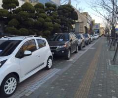 서울국제미라톤 교통통제 차량홍보 전단지