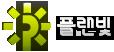 플랜빛 온오프라인 홍보전문기업